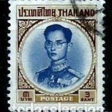 Sellos: TAILANDIA SCOTT: 407-(1964) (EL REY BHUMIBOL ADULYADEJ) USADO. Lote 149739266