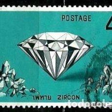 Sellos: TAILANDIA SCOTT: 626-(1972) (GEMAS: CIRCÓN) USADO. Lote 149739602