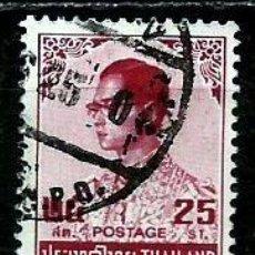 Sellos: TAILANDIA SCOTT: 654-(1973) (EL REY BHUMIBOL ADULYADEJ) USADO. Lote 149739806