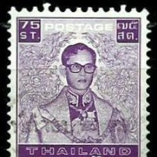 Sellos: TAILANDIA SCOTT: 934-(1980) (EL REY BHUMIBOL ADULYADEJ) USADO. Lote 149740042