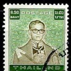 Sellos: TAILANDIA SCOTT: 1085-(1984) (EL REY BHUMIBOL ADULYADEJ) USADO. Lote 149740334