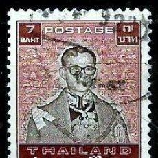 Sellos: TAILANDIA SCOTT: 1086-(1984) (EL REY BHUMIBOL ADULYADEJ) USADO. Lote 149740426