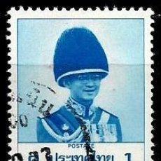 Sellos: TAILANDIA SCOTT: 1230-(1988) (EL REY BHUMIBOL ADULYADEJ) USADO. Lote 149740606