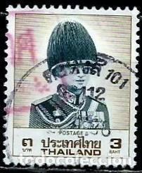 TAILANDIA SCOTT: 1241-(1988) (EL REY BHUMIBOL ADULYADEJ) USADO (Sellos - Extranjero - Asia - Tailandia)