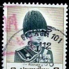 Sellos: TAILANDIA SCOTT: 1241-(1988) (EL REY BHUMIBOL ADULYADEJ) USADO. Lote 149740718