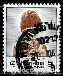 TAILANDIA SCOTT: 1243-(1989) (EL REY BHUMIBOL ADULYADEJ) USADO (Sellos - Extranjero - Asia - Tailandia)