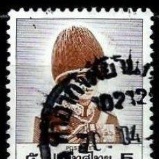 Sellos: TAILANDIA SCOTT: 1243-(1989) (EL REY BHUMIBOL ADULYADEJ) USADO. Lote 149740822