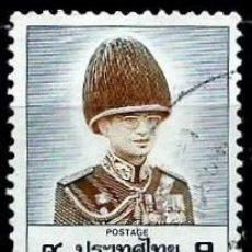 Sellos: TAILANDIA SCOTT: 1247-(1989) (EL REY BHUMIBOL ADULYADEJ) USADO. Lote 149741022