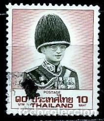 TAILANDIA SCOTT: 1248-(1988) (EL REY BHUMIBOL ADULYADEJ) USADO (Sellos - Extranjero - Asia - Tailandia)