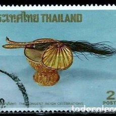 Sellos: TAILANDIA SCOTT: 1257-(1988) (ABANICO Y AVIADOR DE PLUMAS) USADO. Lote 149741598