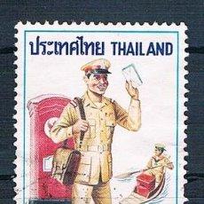 Sellos: TAILANDIA 1976 MI 815 USADO. Lote 152223766