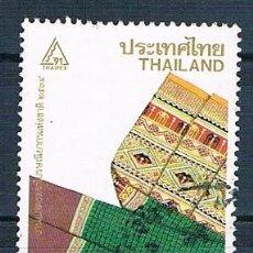 Sellos: TAILANDIA 1991 YVES 1420 USADO. Lote 152223930