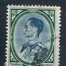 Sellos: TAILANDIA 1961 YVES 373 USADO. Lote 152226630