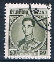 TAILANDIA 1963 YVES 389 USADO (Sellos - Extranjero - Asia - Tailandia)