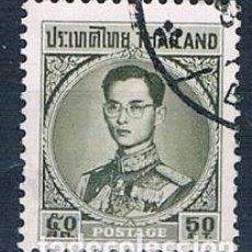 Sellos: TAILANDIA 1963 YVES 389 USADO. Lote 152226670