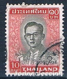 TAILANDIA 1972 YVES 612 USADO (Sellos - Extranjero - Asia - Tailandia)