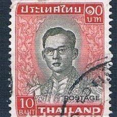 Sellos: TAILANDIA 1972 YVES 612 USADO. Lote 152226718