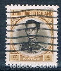 TAILANDIA 1968 YVES 395A USADO (Sellos - Extranjero - Asia - Tailandia)