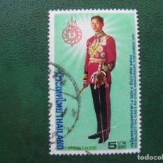 Sellos: TAILANDIA, 1975 48 ANIV. RAMA IX, YVERT 767. Lote 167926868