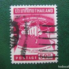 Sellos: TAILANDIA, 1960 SEMANA DE LA CARTA ESCRITA, YVERT 331. Lote 167928800