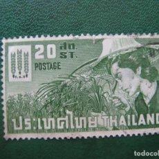 Sellos: TAILANDIA, 1963 CAMPAÑA CONTRA EL HAMBRE, YVERT 380. Lote 167929536