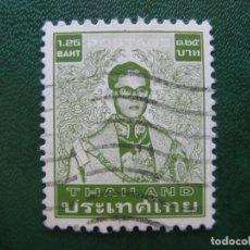 Sellos: TAILANDIA,1981 RAMA IX, YVERT 968. Lote 167933232