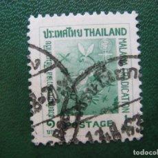 Sellos: TAILANDIA, ERRADICACION DE LA MALARIA. Lote 167934984