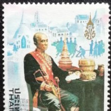 Sellos: 1982. HISTORIA. TAILANDIA. 980. BICENTENARIO DINASTÍA CHAKRI. REY RAMA III. SERIE CORTA. USADO. . Lote 169926336
