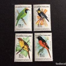 Sellos: THAILANDIA Nº YVERT 910/3*** AÑO 1980.AVES. Lote 173606147