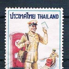 Sellos: TAILANDIA Y VARIOS VIETNAM USADOS 7 FOTOGRAFÍAS. Lote 177956523