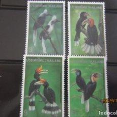 Sellos: TAILANDIA 1995 - 4 V. NUEVO. Lote 178323762