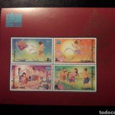 Sellos: TAILANDIA. YVERT HB-115 SERIE COMPLETA NUEVA SIN CHARNELA. JUEGOS DE NIÑOS. Lote 179560252