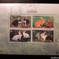 Sellos: TAILANDIA. YVERT HB-121 SERIE COMPLETA NUEVA SIN CHARNELA. FAUNA. MAMÍFEROS. CONEJOS. Lote 179560670