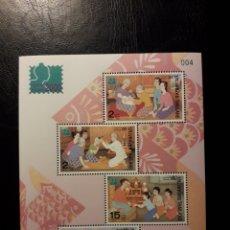 Sellos: TAILANDIA. YVERT HB-132 SERIE COMPLETA NUEVA SIN CHARNELA. TRADICIONES. FOLCLORE. Lote 179560800