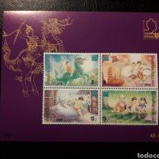 Sellos: TAILANDIA. YVERT HB-122 SERIE COMPLETA NUEVA SIN CHARNELA. JUEGOS DE NIÑOS. Lote 179560901