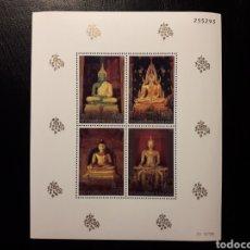 Sellos: TAILANDIA. YVERT HB-56 SERIE COMPLETA NUEVA SIN CHARNELA. ESTATUAS DE BUDA.. Lote 179562873