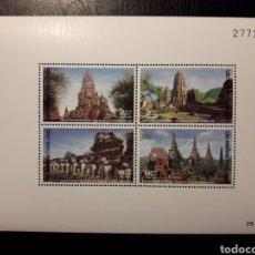 Sellos: TAILANDIA. YVERT HB-50 SERIE COMPLETA NUEVA SIN CHARNELA. ARQUITECTURA. PARQUE HISTÓRICO.. Lote 179563308