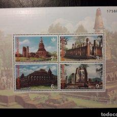 Sellos: TAILANDIA. YVERT HB-63 SERIE COMPLETA NUEVA SIN CHARNELA. ARQUITECTURA. PARQUE HISTÓRICO.. Lote 179563402