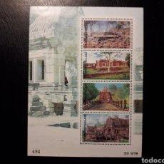 Sellos: TAILANDIA. YVERT HB-79 SERIE COMPLETA NUEVA SIN CHARNELA. ARQUITECTURA. PARQUE HISTÓRICO.. Lote 179563478