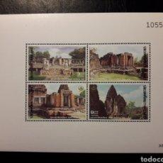 Sellos: TAILANDIA. YVERT HB-55 SERIE COMPLETA NUEVA SIN CHARNELA. ARQUITECTURA. PARQUE NACIONAL.. Lote 179583687