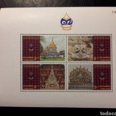 Sellos: TAILANDIA. YVERT HB-64 SERIE COMPLETA NUEVA SIN CHARNELA. ARQUITECTURA.. Lote 179592027