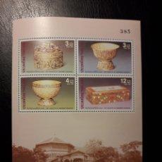 Sellos: TAILANDIA. YVERT HB-161 SERIE COMPLETA NUEVA SIN CHARNELA. ARTESANÍA. RECIPIENTES. Lote 179609097