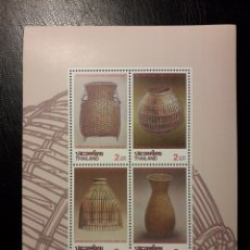 Sellos: TAILANDIA. YVERT HB-60 SERIE COMPLETA NUEVA SIN CHARNELA. ARTESANÍA. CESTERÍA. Lote 179616831