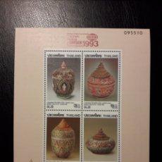Sellos: TAILANDIA. YVERT HB-47 SERIE COMPLETA NUEVA SIN CHARNELA. ARTESANÍA. RECIPIENTES. Lote 179622121