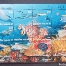 Sellos: TAILANDIA FAUNA MARINA HOJA BLOQUE DE SELLOS NUEVOS. Lote 181344385