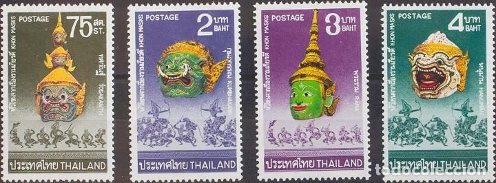 TAILANDIA. MNH **YV 731/34. 1975. SERIE COMPLETA. MAGNIFICA. YVERT 2010: 27 EUROS. REF: 57503 (Sellos - Extranjero - Asia - Tailandia)