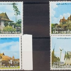 Sellos: TAILANDIA. MNH **YV 812/15. 1977. SERIE COMPLETA. MAGNIFICA. YVERT 2010: 16 EUROS. REF: 57508. Lote 183137147