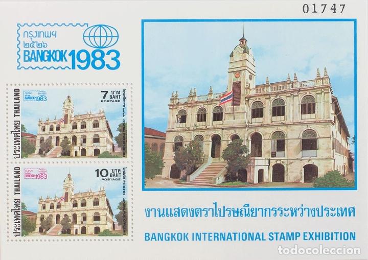 TAILANDIA, HOJA BLOQUE. MNH **YV 11. 1983. HOJA BLOQUE. MAGNIFICA. YVERT 2010: 27,5 EUROS. REF: 575 (Sellos - Extranjero - Asia - Tailandia)