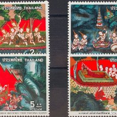 Sellos: TAILANDIA. MNH **YV 850/53. 1978. SERIE COMPLETA. MAGNIFICA. YVERT 2010: 16 EUROS. REF: 57510. Lote 183137432