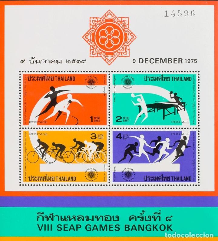 TAILANDIA, HOJA BLOQUE. MNH **YV 7. 1975. HOJA BLOQUE. MAGNIFICA. YVERT 2010: 30 EUROS. REF: 57515 (Sellos - Extranjero - Asia - Tailandia)